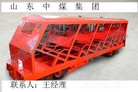 XRC8型插轨式斜井人车长期供应