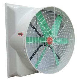 工业用风机,排气风机,负压风机,排气风扇