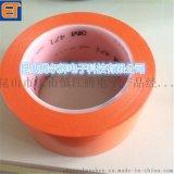3M471黃色地板膠帶 3M5702彩色定位膠帶 無痕警示膠帶 江騰耐磨膠帶