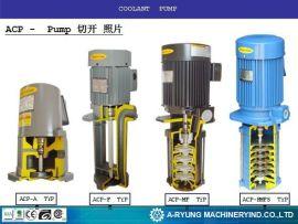ACP-401A 冷却泵ACP-400HF-18韩国亚隆