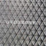 华隆钢板网厂国标zw24*4钢板拉伸网,脚踏网菱形网状钢板定做