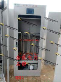 陕西榆林安全工具柜价格#智能型电力安全工具柜