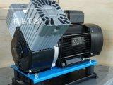 新能源車無油空壓機 靜音無油空壓機