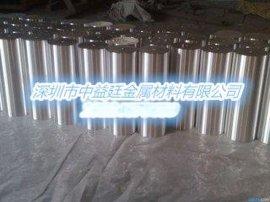 深圳供应M16600耐腐蚀镁合金