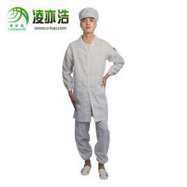 凌亦浩防静电服厂家供应大褂防静电服防静电工作服