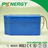 18650串聯並聯電池組合7.4V 24V 48V各種容量定製