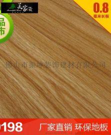 美家 8mm复合木地板工程板木地板装饰板厂家直销特价 环保