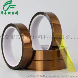 【常丰】供应QFN胶带 耐高温QFN胶带 平整度好