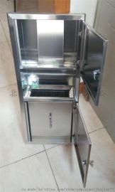 304不锈钢嵌入式干手柜 二合一擦手纸箱
