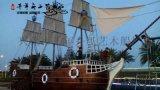 20米原木景观装饰地标帆船海盗船定做