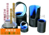 郴州双壁波纹管,湘潭波纹管工业园集中区用
