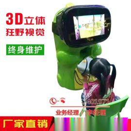 上海VR幻影星空龙星人儿童体验小型娱乐设备商场超市吸金神器