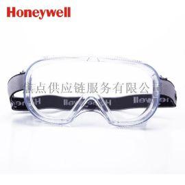 霍尼韦尔(Honeywell)LG100A防雾护目镜 访客眼镜 防风沙眼镜