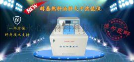 zdwh-5000高精度热值机