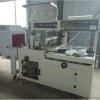 厂家生产 二合一POF膜包机 多功能热收缩包装机价格优惠