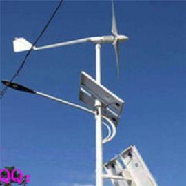 低转速3000W家用小型低转速风光互补发电机