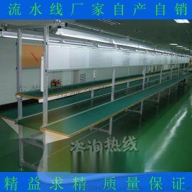 东莞全新 二手电子组装线 全铝材流水线 装配生产线