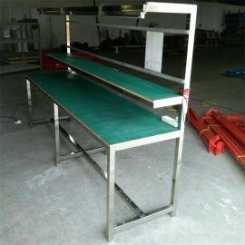 广州工作台东莞流水线防静电工作台操作桌车间实验室物品放置台