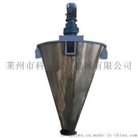 碳钢粉体混料机  双螺旋立式混料机