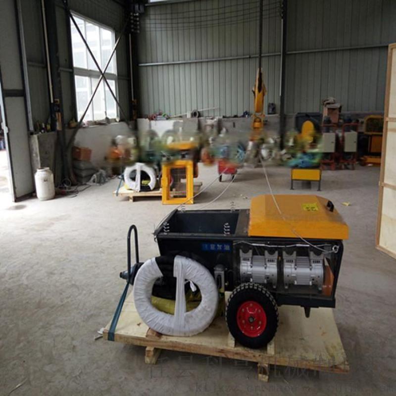 护坡喷浆机全自动化机器喷水泥浆