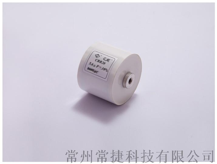 常州电容 圆塑壳封装电容 无感高压谐振电容
