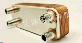 上海艾保厂家直销 空压机  钎焊板式换热器 可拆板式换热器