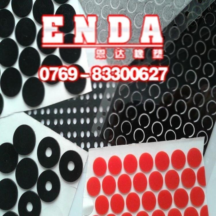 黑色圆形橡胶垫片 防滑自粘橡胶脚垫 球型防滑硅脚垫防震