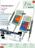 今明 JM426普通型系列攜帶型數位溫度計
