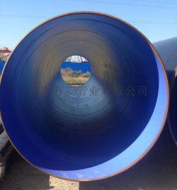 凃塑钢管、环氧树脂粉末凃塑钢管