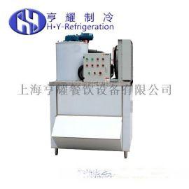 1吨产量的片冰机,上海2吨片冰机价格,超市用片冰机厂家,保存海鲜用的片冰机