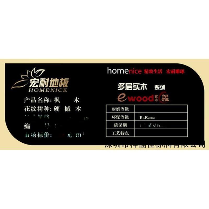 【誠信商家】供應高質量優質PVC地板標牌 優質傢俱塑料PVC標牌