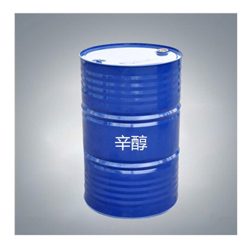 辛醇大量现货供应优质工业级有机化工原料