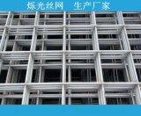 哈尔滨专业供应建筑网片 钢筋网片 煤矿支护网规格可订做