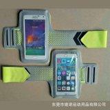 跑步手臂带户外手机臂套臂带跑步装备