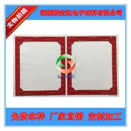 厂家直销3M灰色泡棉胶带  面板屏幕泡棉胶 强力粘性 可定制加工