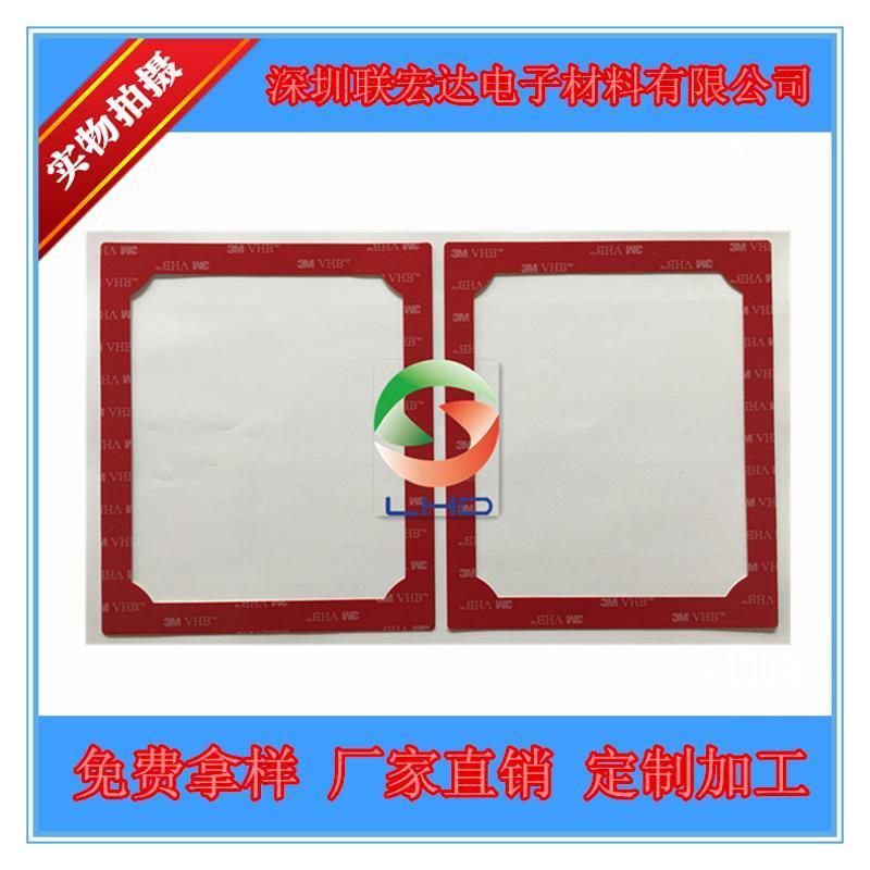 廠家直銷3M灰色泡棉膠帶  面板螢幕泡棉膠 強力粘性 可定製加工