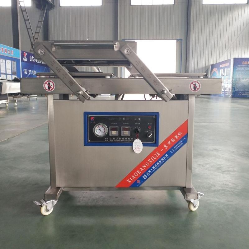 五谷杂粮包装机,220V电压包装机,家用真空包装机