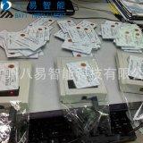 專業供應非接觸感應式ic卡讀寫器精密ic卡讀寫器