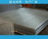 河北地暖网片 南京建筑回填铁丝网片 镀锌网片