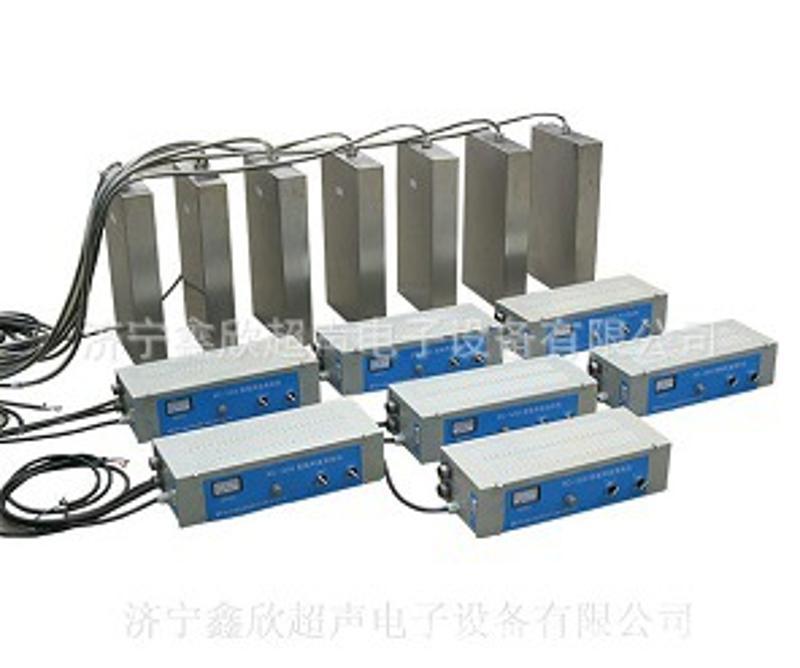 廠家 超聲波振板 嵌入式超聲波清洗  山東鑫欣