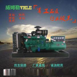 潍坊发电机组100千瓦柴油发电机组备用发电机