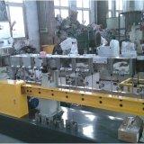平双单螺杆双阶水下造粒机  高质量造粒机厂家直销
