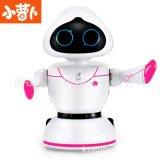 小蘿蔔機器人智慧玩具兒童陪伴型語音對話互動學習機故事機早教機