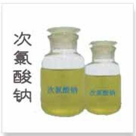 供應殺菌消毒用工業級10%次氯酸鈉溶液 價格實惠 發貨及時