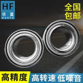 CNHF 華富DAC43820045 豐田佳美2.0/2.2 菱志300 汽車輪轂軸承
