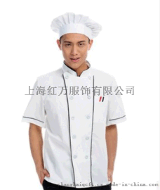 工装定制厨师衣 帽 工作服定制 工装 制服