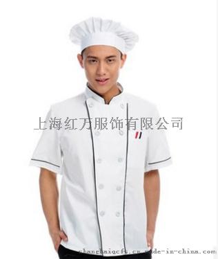 工裝定製廚師衣 帽 工作服定製 工裝 制服