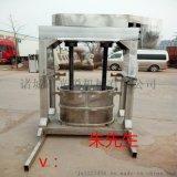 压榨机压榨葡萄/水果冰葡萄榨汁机皮渣分离