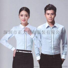 厂家定做中**商务男女衬衣、职员衬衣、免烫衬衣