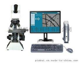全自动纤维细度分析仪 纤维细度仪